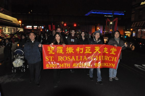 Rosalia-banner