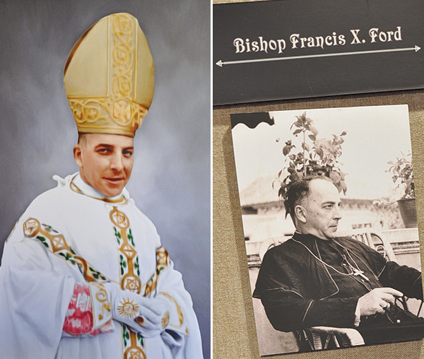 Two of the pieces that were on exhibit at Maryknoll about the life of Brooklyn native Bishop Francis X. Ford. Click image to enlarge.