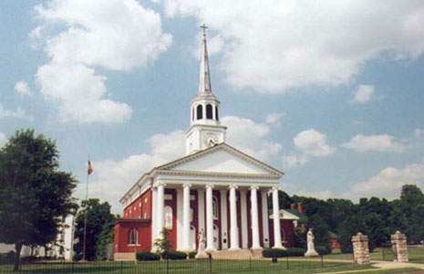 The historic Basilica of St. Joseph Proto-Cathedral, the former Cathedral of the now-defunct Diocese of Bardstown, Ky., has been declared a national landmark by the U.S. Congress. It was erected between 1816 and 1819.  Known for its paintings, it was the first church built west of the Alleghany Mountains.